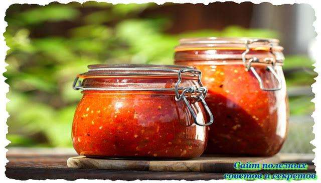 Соус Сальса с яблочком домашний рецепт