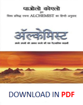 free download pdf