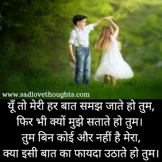 very heart touching sad quotes