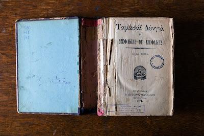 Καππαδοκία, Πόντος, Ιωνία: H μνήμη τους φυλάσσεται σε ένα δρομάκι στην Πλάκα