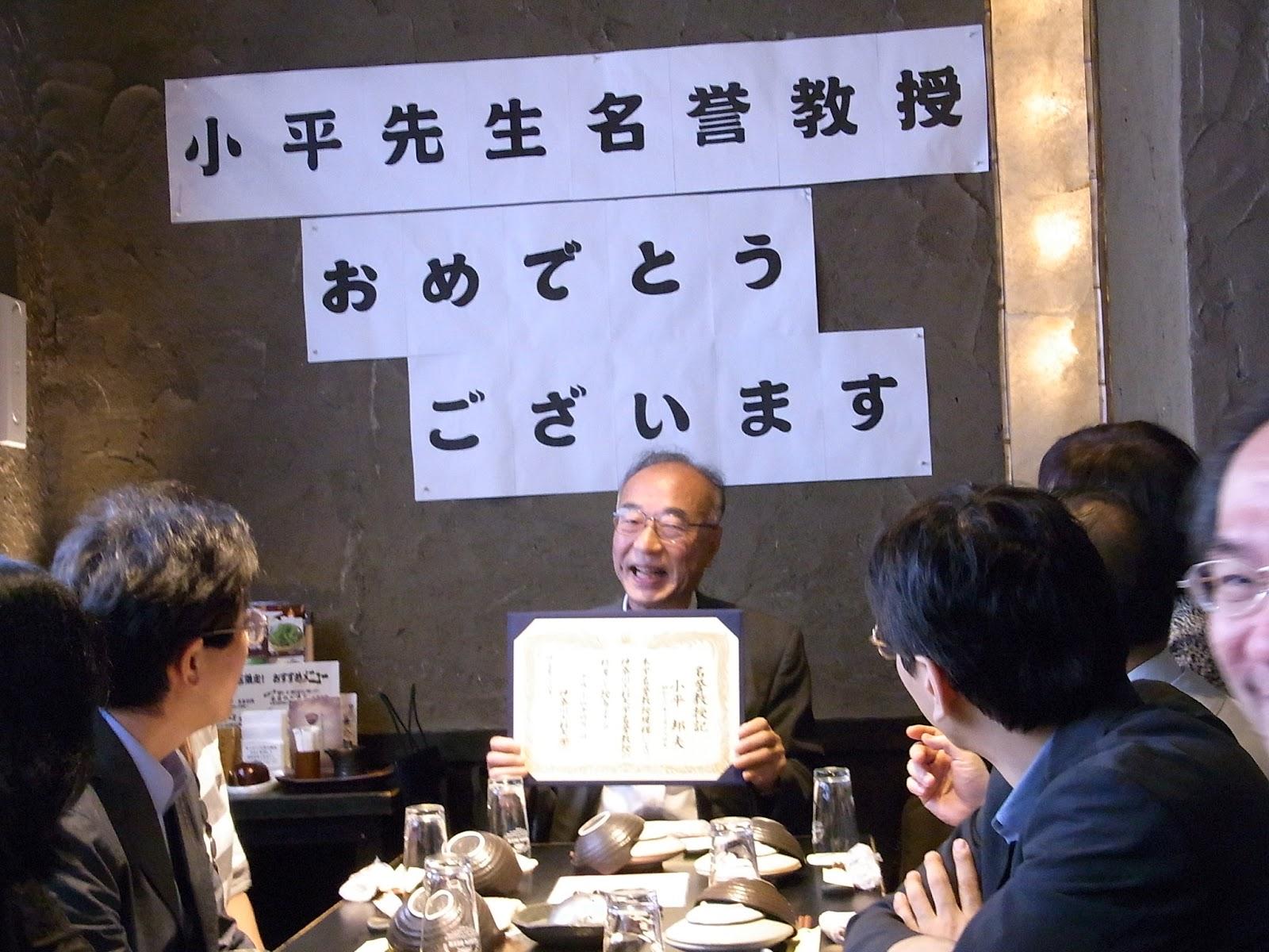 神奈川大学の人物一覧 - Japanes...