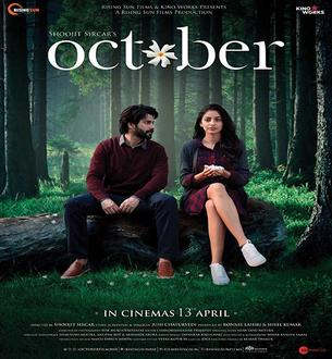 October Movie: Budget & 8th Day Box Office Collection