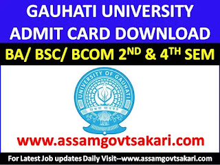 Gauhati University Admit Card 2019 – BA/ BCom/ BSc 2nd & 4th Semester
