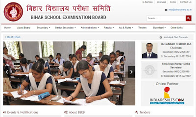 Bihar Board Patna Result for BSEB Inter Matric