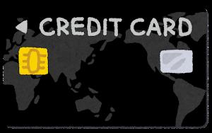 クレジットカードのイラスト(番号なし・ブラックカード)