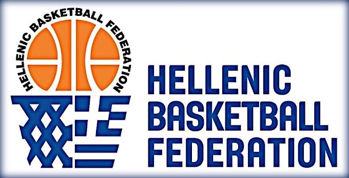 Το σημερινό πρόγραμμα των Εθνικών κατηγοριών-Αρχίζει το κύπελλο Ελλάδας γυναικών
