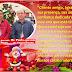 Confira as dicas de presentes no Armazém Paraíba: