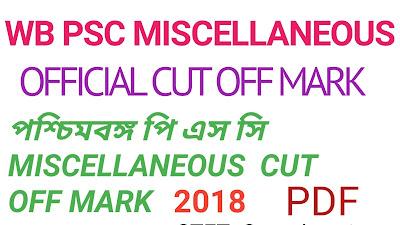 https://healthtnotice.blogspot.com/,PSC miscellaneous exam official cut off mark 2018 full pdf