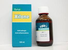 سعر ودواعي إستعمال زيلون Xilone شراب لعلاج الألتهابات ومضاد للحساسية