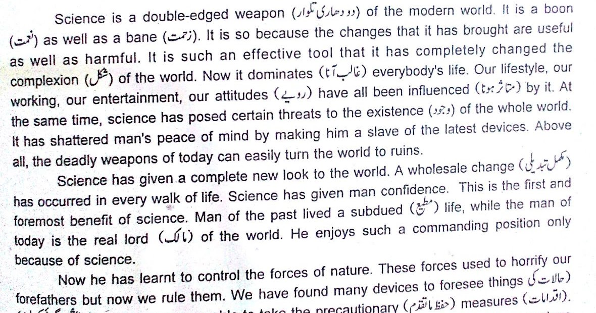 Science And Technology Essay Free Allama Iqbal Essay With Quotations About  Success Of Scientific Of Scientific