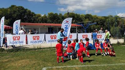 4o τουρνουά παιδικού ποδοσφαίρου από τη ΔΩΔΩΝΗ