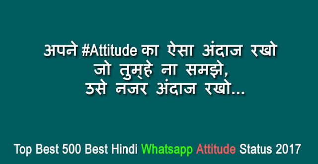 utimate attitude status collection hindi 2017 - Attitude Status in Hindi 2019 - 500+ देसी अकड़ औकात स्टेटस