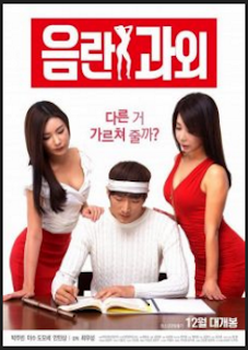 Free Download Film Semi Korea Erotic Tutoring (2016) Bluray + Subtitle Indo