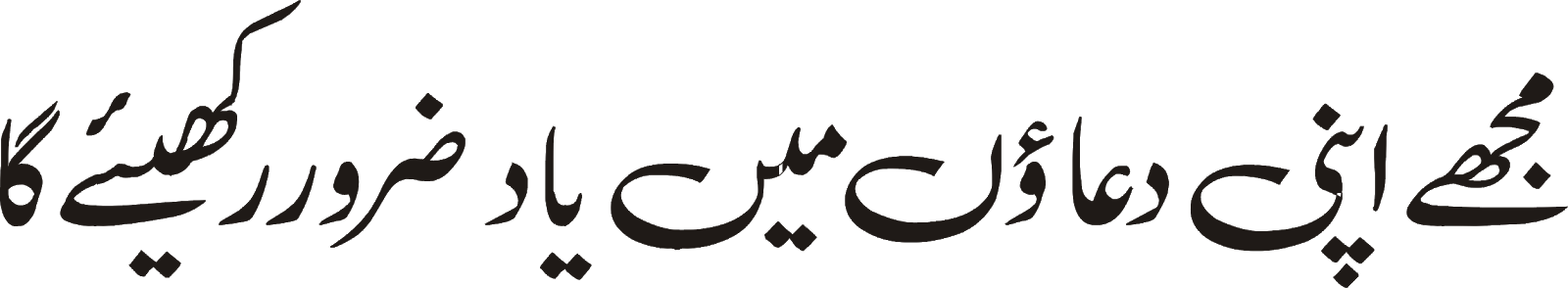 Download Urdu Ttf Fonts Urdu Fonts South Asian Language and Resource