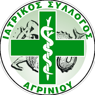 Αποτέλεσμα εικόνας για agriniolike ιατρικός