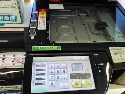 コンビニのマルチコピー機の免許コピー機能