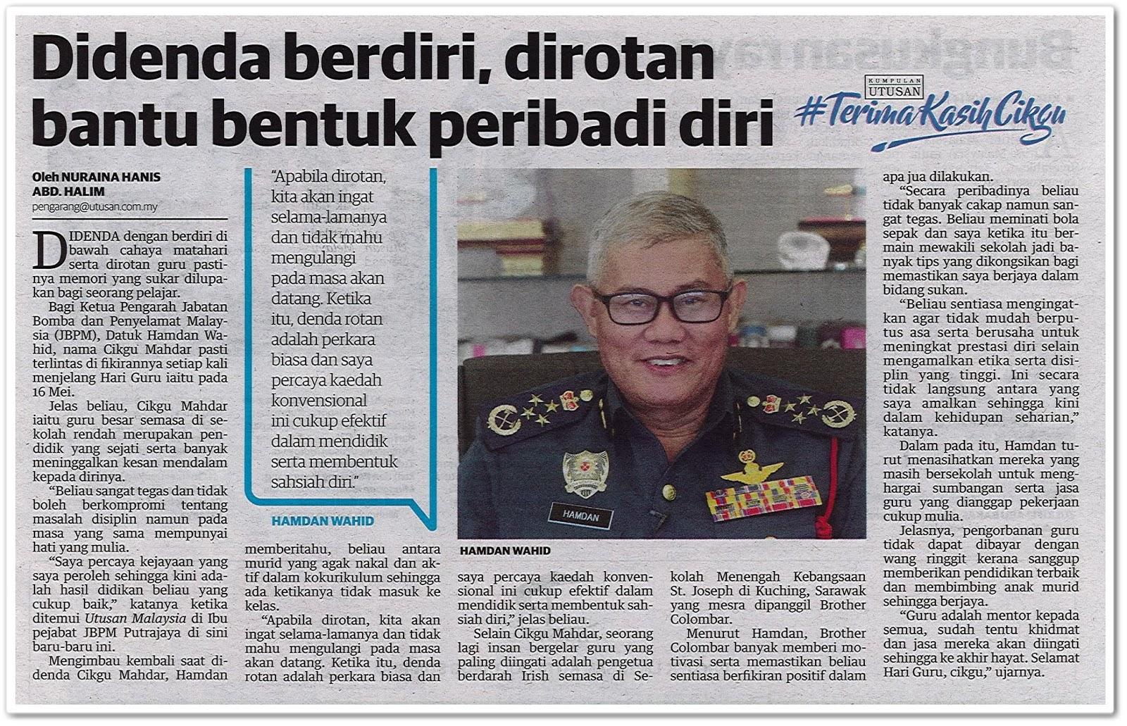 Didenda berdiri, dirotan bantu bentuk peribadi diri - Keratan akhbar Utusan Malaysia 15 Mei 2019