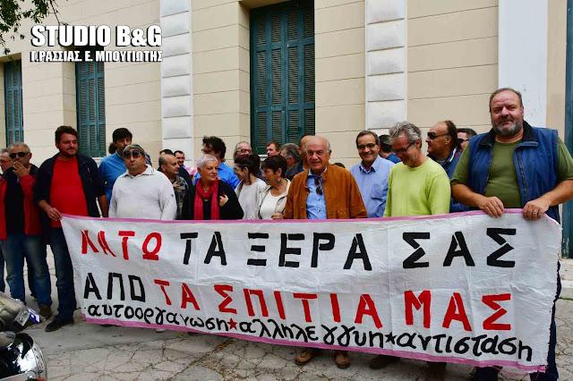 Έντονη παρουσία πολιτών στο Ειρηνοδικείο Ναυπλίου - Αναβλήθηκε πλειστηριασμός