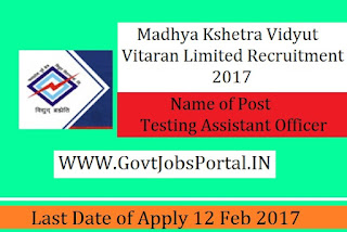 Madhya Kshetra Vidyut Vitaran Limited Recruitment 2017– 475 Assistant Officer
