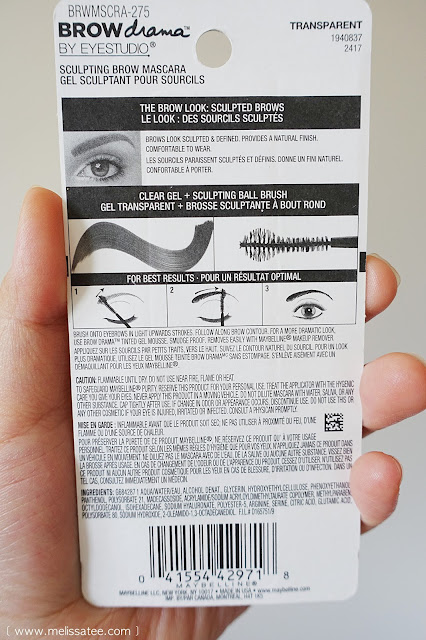 maybelline, maybelline brow drama, maybelline brow drama review, maybelline review, maybelline brow gel, maybelline brow gel review