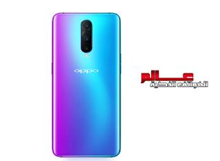 أوبو Oppo R17 Pro