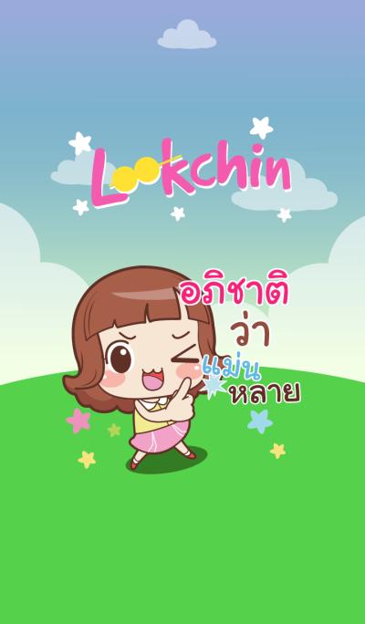 APICHAT lookchin emotions_E V10