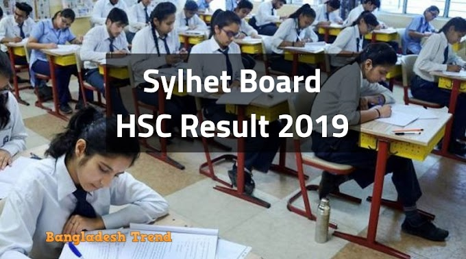 HSC Result 2019 Sylhet Board | Mobile SMS with Full Marks