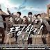 3 Drama Korea bertema Pendidikan yang Rekomended untuk ditonton