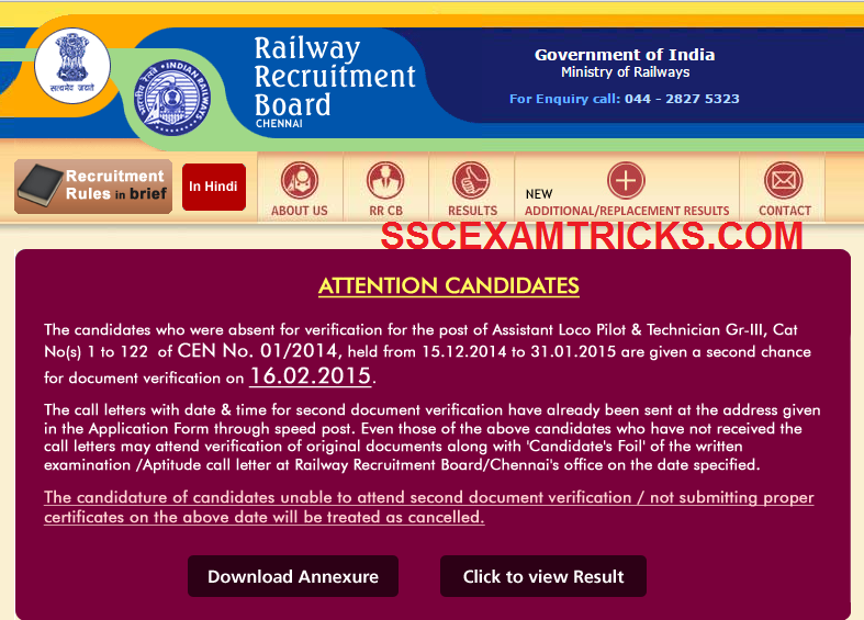 RRB Chennai ALP Technician Document verification notice