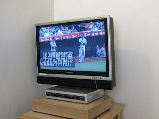 MLB on TV in Japan