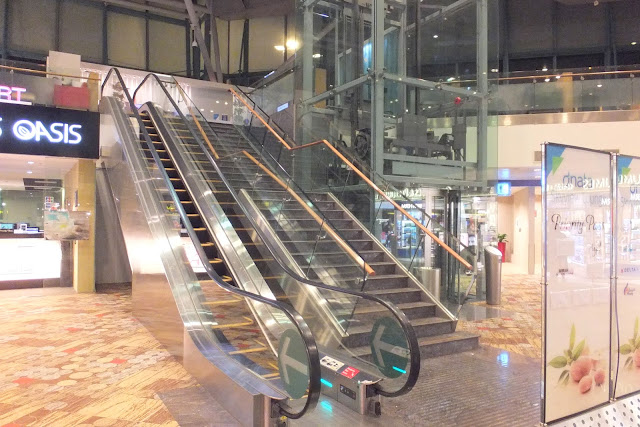 changi-airport-dnata-skyviewlounge-terminal1-entrance
