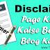 Disclaimer Page Kaise Banaye Blog Ke Liye