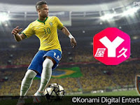 PES 2016 Yaku Gameplay Patch Logical and Hardcore AI