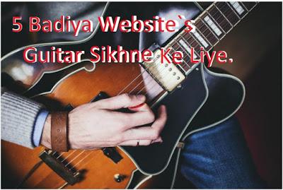 5 Badiya Websites Guitar Sikhane Ke Liye