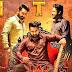 Jai Lava Kusa Hindi Dubbed  Movie Download 2018