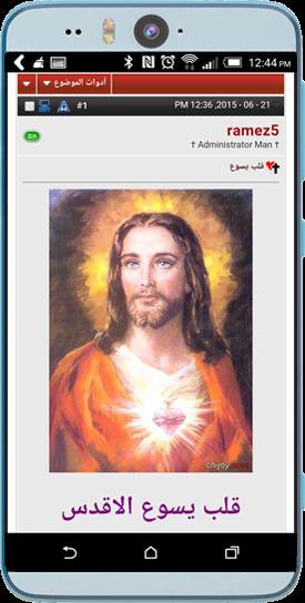 """استايل منتدى """"الفرح المسيحى"""" للموبايل"""