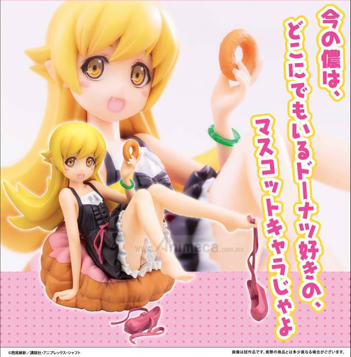 Figura Shinobu Oshino Private Ver. Bakemonogatari,Monogatari Series Second Season KOTOBUKIYA