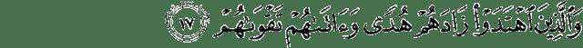 Surat Muhammad ayat 17