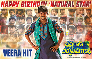 Actor Nani Birthday Special Posters