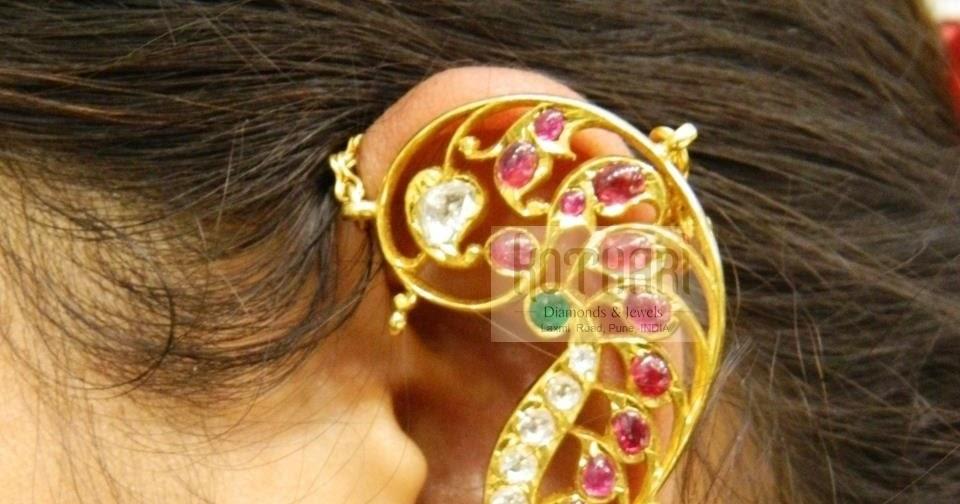 Full Kaan Earrings By Kothari Jewelry Jewellery Designs