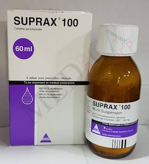دواء suprax ومادته الفعالة Cefixime