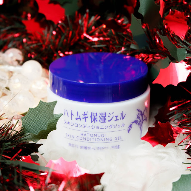 hatomugi-skin-conditioning-gel-review