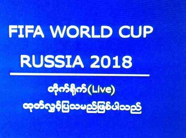 Jadwal Pertandingan Piala Dunia Tayang di MWD