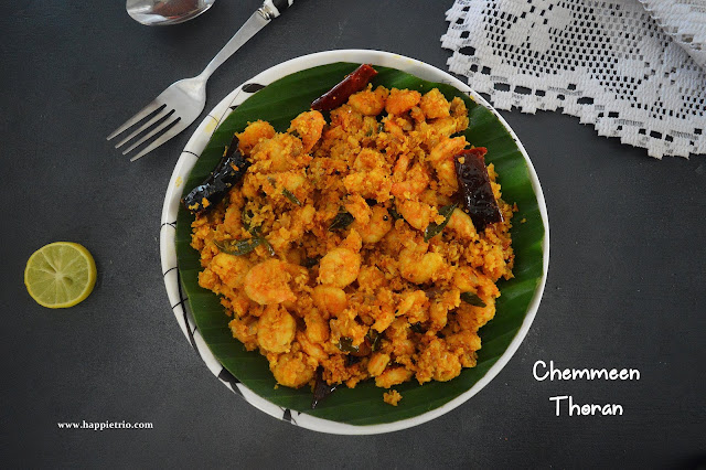 Chemmeen Thoran Recipe | Prawn Stir Fry