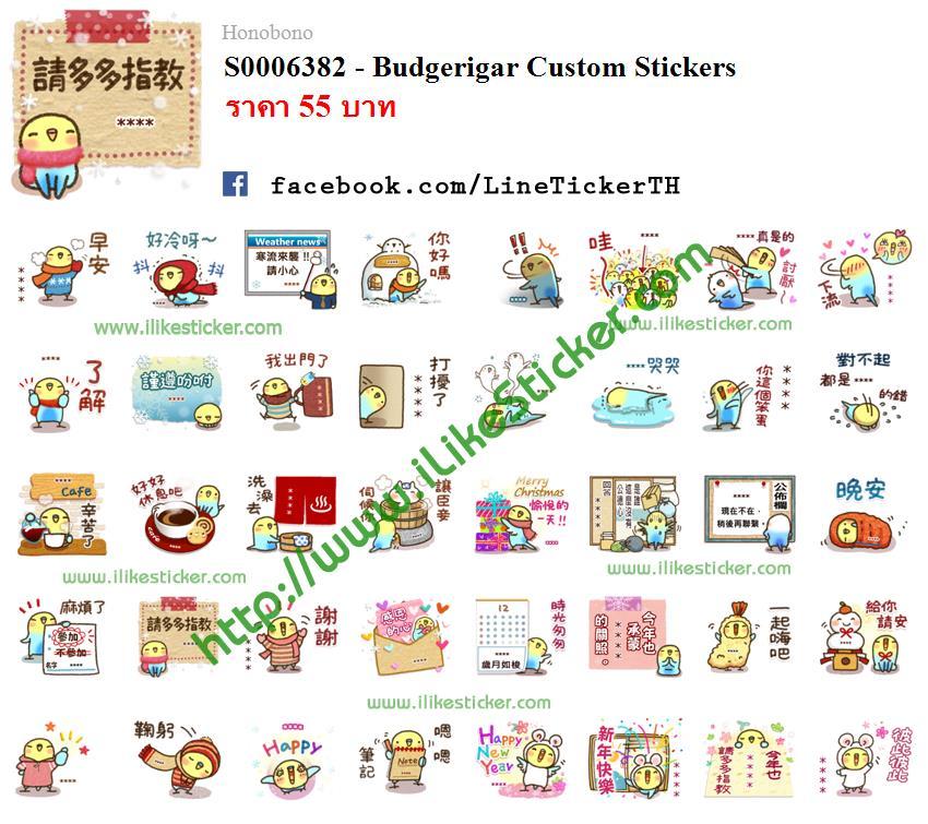 Budgerigar Custom Stickers