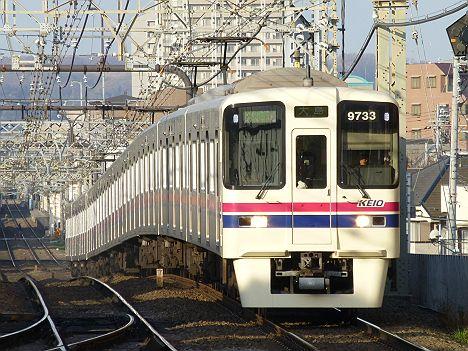 京王電鉄 区間急行 大島行き 9030系