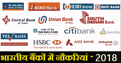 jobs in bank