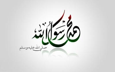Belajar Meneladani Uswah (Hasanah) pada (Diri) Rasulullah - Tafsir Al Mishbah)