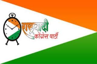 ncp-dharna-in-katihar-at-3rd