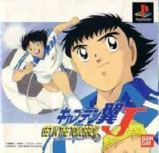 Free Download Games captain tsubasa get in the tomorrow J PSX ISO Untuk Komputer Full Version ZGASPC
